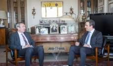 معوض تباحث مع السفير البريطاني في المواضيع المالية والاقتصادية في لبنان