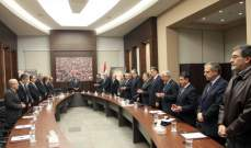 المستقبل: اجتماع باسيل والمعلم محاولة لاستدراج لبنان لضمه لمحور ايران