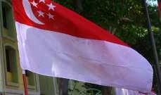 ستريتس تايمز: سنغافورة الغت جواز سفر أحد السكان الذي انتهك الحجر الصحي
