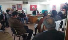 رابطة الشغيلة والتنظيم الشعبي الناصري:الحكومة مطالبة بحل أزمات الناس المعيشية والخدماتية