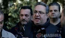 مياومو كهرباء لبنان يقطعون الطريق أمام وزارة الطاقة