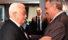 أرسلان اتّصل بالرئيس الفلسطيني مستنكراً إعلان صفقة القرن