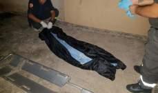 العثور على جثة مواطن مصاب بطلق ناري في البازورية