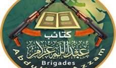 """MTV: كتائب عبدالله عزام تحتجز جثة قائد في """"حزب الله"""" هو مصطفى المقدّم"""