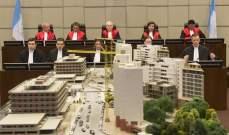 المحكمة الخاصة بلبنان ترفع جلساتها حتى يوم الثلاثاء 19 أيار 2015