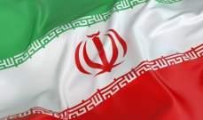 الخارجية الإيرانية: نأمل من دول المنطقة التحلي بالحكمة لمنع التدخل الأجنبي المثير للتوتر