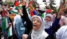 الفصائل الفلسطينية أمام مفترق طرق في حوارات القاهرة لإنجاح المصالحة