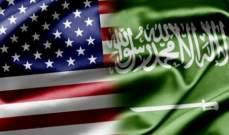 الخارجية الأميركية توافق على صفقة صواريخ للسعودية بقيمة 670 مليون دولار