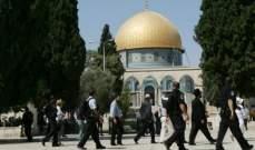 سقوط جرحى فلسطينيون في مواجهات مع القوات الإسرائيلية بالقدس