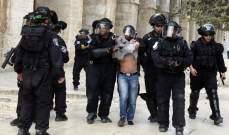 مواجهات عنيفة في القدس بين الفلسطينيين والقوات الإسرائيلية