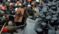 مقتل 31 مدنيا واصابة 236 آخرين بغفارات الجيش الأوكراني على دونيتسك