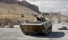 الوطن السورية: سوريا ستلاحق سارقي النفط قضائيا ولو كانوا خارج البلاد