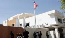 حريق في مقر السفارة الأميركية بالعاصمة الليبية طرابلس الغرب