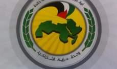 النشرة:مسؤول البعث بالجنوب حمل القوات والمستقبل مسؤولية تعرض مكتب الحزب للهجوم