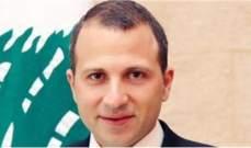 باسيل في احياء ذكرى 13 تشرين: هذا اليوم حياة للبنان وقيامة للوطن