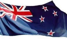 شرطة نيوزيلندا أبطلت مفعول عبوة مريبة داخل حقيبة في كرايست تشيرش