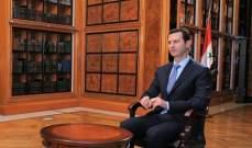 هل ستمدّد سنوات الحرب السورية فترة رئاسة بشار الأسد؟