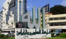 مثلث الحرمان في طرابلس يئنّ: مشاريع مؤجلة وكراماتٌ مهانة!