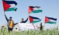 إنطلاق مسيرات في الاراضي الفلسطينية بذكرى يوم الارض