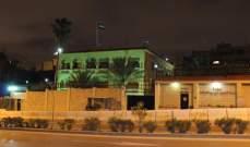"""سفارة دولة الإمارات في بيروت شاركت بمبادرة """"ساعة الأرض"""""""