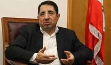 الحاج حسن: في حال وقف الدعم سنصل الى كارثة كبيرة جدا