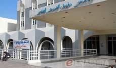مستشفى بيروت: لدينا 60 مصابا بكورونا والإشتباه بـ16 حالة جديدة