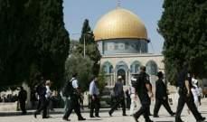"""تهديدات """"داعش"""" لترحيل مسيحيي القدس تحمل بصمات إسرائيلية"""