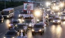 """البحث عن """"القوات"""" في جبل لبنان... بـ""""السراج والفتيلة"""""""