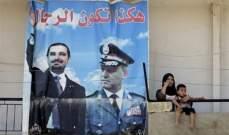 أوساط طرابلسية للديار: المعركة المقبلة بطرابلس ستفاجئ نتائجها كل المتابعين