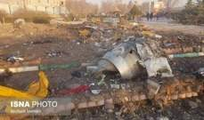 ديلي ميل: اشتعال النيران في الطائرة الأوكرانية وترجيحات أنها أسقطت