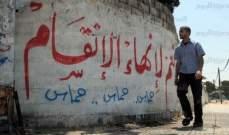 مصالحه فلسطينية ام مصلحة اسرائيلية؟!