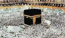 مُشكلة غياب الناظمةِ الواحدة في الإسلام