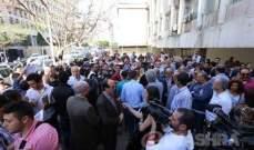 """اعتصام تضامني مع صحيفة """"الاخبار"""" امام مبناها في منطقة الحمرا"""