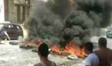 """""""النشرة"""": عدد من أهالي معروب قطعوا الطريق احتجاجا على منع أعمال بناء"""