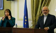 """""""ديلي تلغراف"""":آشتون ارتدت عباءة نسائية إيرانية أثناء المفاوضات بطهران"""