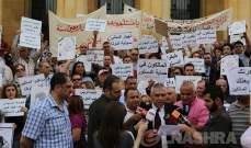 نقابة مالكي العقارات: ندين التعرض للقضاء الذي بدأ يطبق القانون الجديد