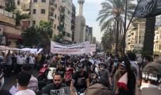انطلاق تظاهرة من كورنيش المزرعة باتجاه السفارة الفرنسية احتجاجا على الرسوم الكاريكاتورية بحق النبي محمد