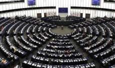 الاتحاد الأوروبي: نرغب بالعمل بصورة وطيدة مع الحكومة الجديدة عند تشكيلها