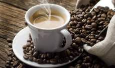القهوة تزيد من التركيز وكفاءة العمل