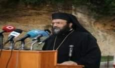 المطران منصور رعى حفل تخرج طلاب المدرسة الوطنية الارثوذكسية في عكار