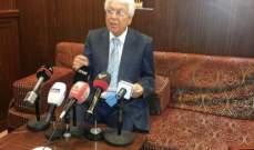 سكرية قدم خطة لإصلاح وزارة الصحة:لتحريرها من القيود السياسية والطائفية