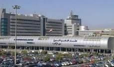 التلفزيون المصري: اغلاق مطار القاهرة بسبب سوء الاحوال الجوية