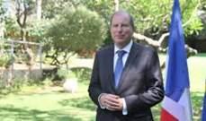 سفير فرنسا بإسرائيل: ننوي تغيير موقفنا تجاه إسرائيل إن طبقت خطة الضم