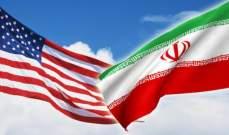 آدم إيرلي: إيران تقف وراء أزمات المنطقة وتهدد الأمن والسلم الدوليين