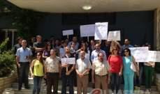النشرة: اعتصام للاساتذة المتعاقدين في كلية الاداب الفرع الرابع في زحلة