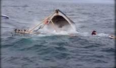 5 قتلى في اصطدام ناقلة نفط يونانية بقارب تركي