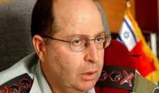 يعالون: على المجتمع الدولي مساعدة اسرائيل بعد تراجع قوة الردع لديها