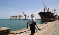 وزير خارجية اليمن: ميليشيا الحوثي تتلاعب بملف خزان صافر