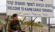 سلطات اسرائيل تمنع إدخال إطارات السيارات إلى قطاع غزة حتى إشعار آخر