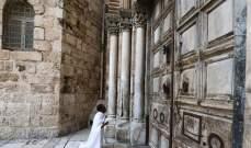 تأجيل فتح أبواب كنيسة القيامة في القدس لموعد لم يحدد